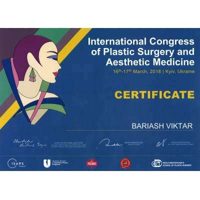 International Congress of Plastic Surgery and Aesthetic Medicine, 16-17th March 2018, Kyiv, Ukraine
